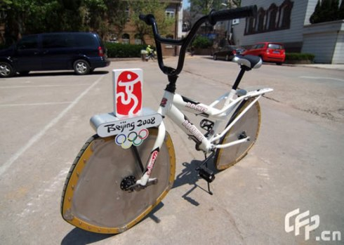 multi-angle-bike